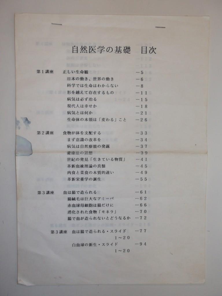 DSCF0304 40-1