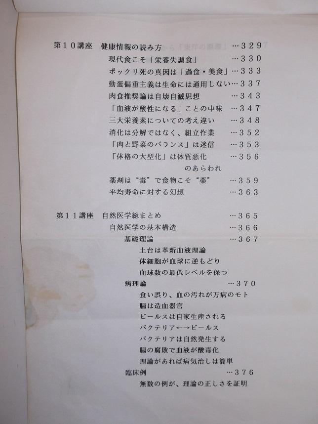 DSCF0307 20-4