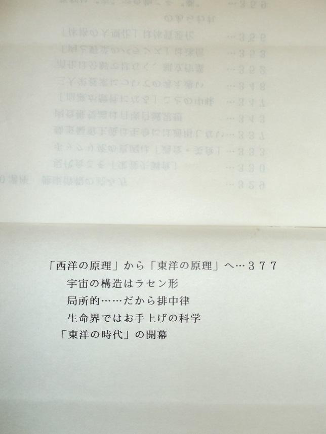 DSCF0308 20-5