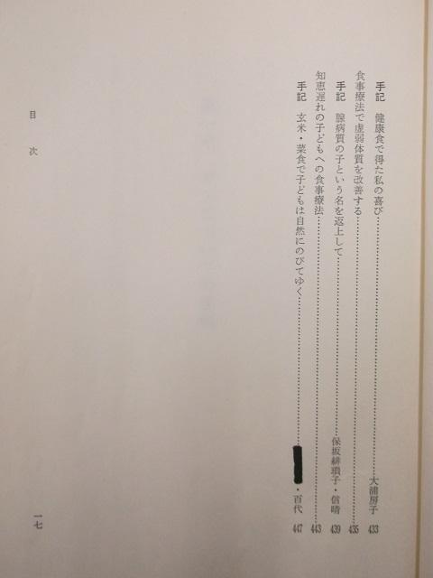 DSCF0382 640