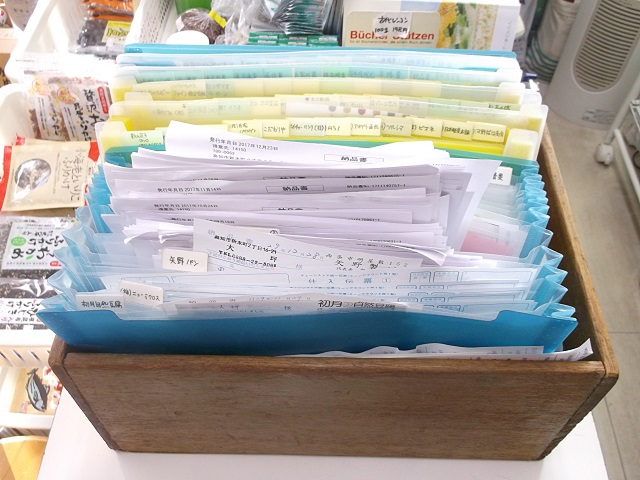 伝票の整理保管箱