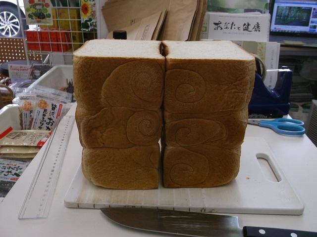 玄米パンを半分にカット
