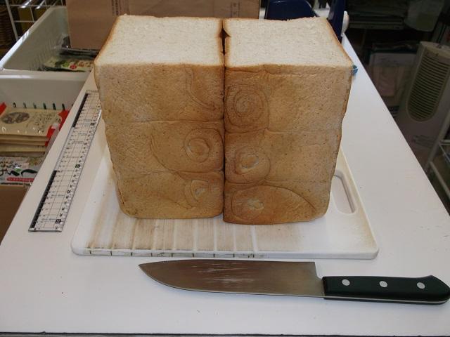 玄米食パンを包丁で、正確に2等分する