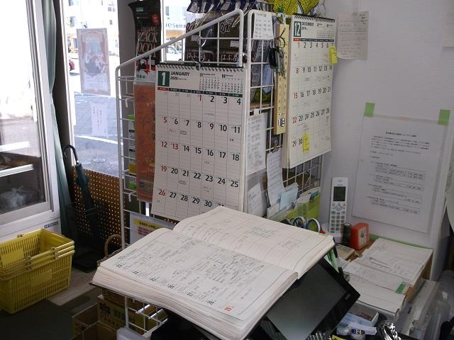 能率手帳とカレンダー
